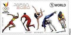 11 Japan 2020 timbre©
