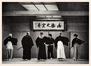 Samurais in Training