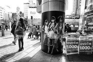 AKB48 Poster
