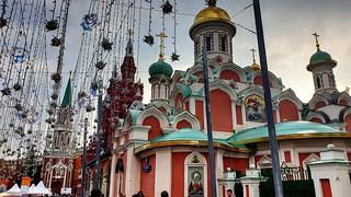 Cúpulas y adornos - Domes and ornaments