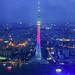 Canton Tower - 广州塔 - Torre de Canton