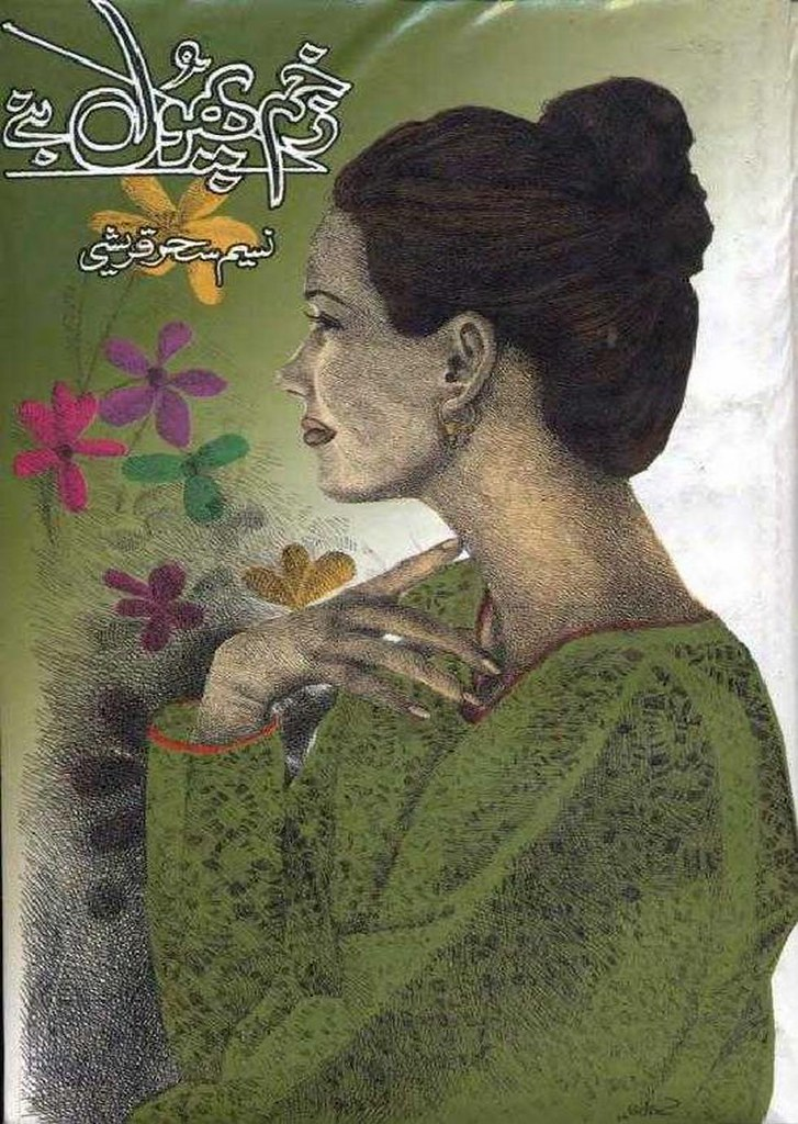Zakham Phool Banay is a very famous urdu social and romantic love story written by Naseem Sehar Qureshi.