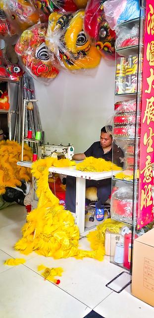 Fading China
