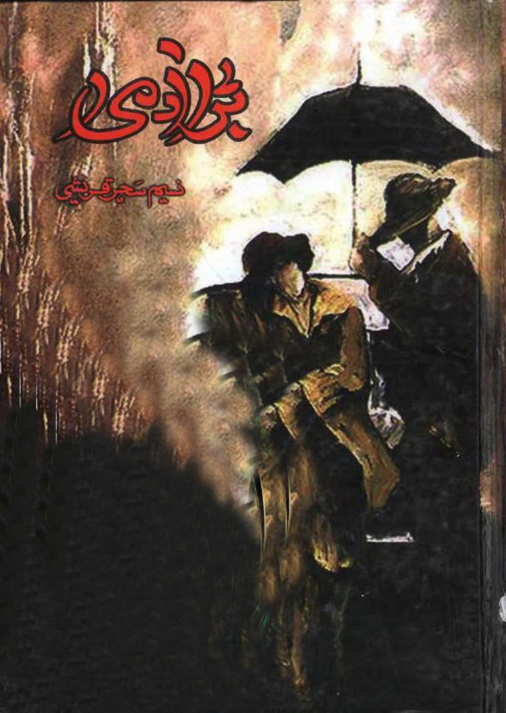 Bara Admi is a very famous urdu social and romantic love story written by Naseem Sehar Qureshi.