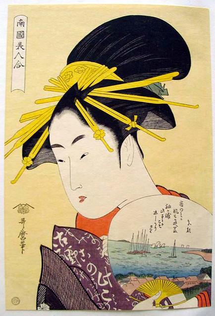 Photo:橋口五葉 : Hashiguchi Goyō (1880-1921), 浮世風俗やまと錦繪 : Ukiyo fūzoku yamato nishikie : Japanese Colour Prints in Ukiyo Style, Tōkyō, 1917-1918 By Halloween HJB