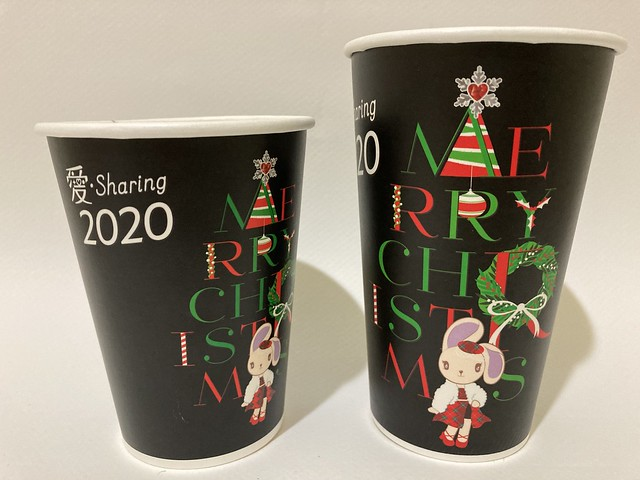 Photo:7-Eleven Taiwan CITY CAFE 愛 Sharing Xmas 波波 Popo black By Majiscup Paper Cup 紙コップ美術館