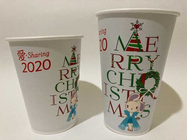 Photo:7-Eleven Taiwan CITY CAFE 愛 Sharing Xmas 波波 Popo white By Majiscup Paper Cup 紙コップ美術館