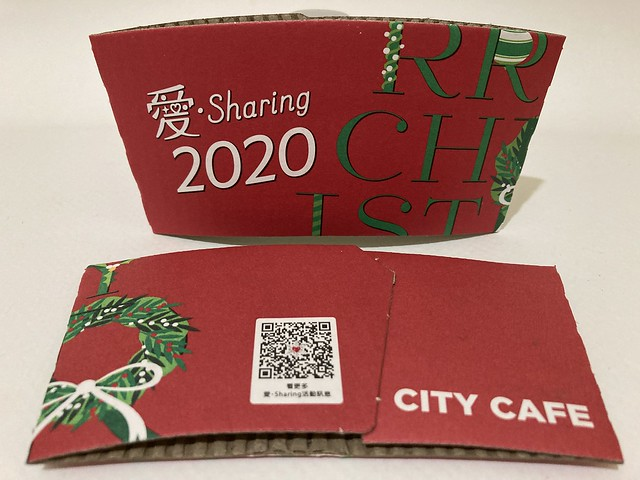 Photo:7-Eleven Taiwan CITY CAFE 愛 Sharing Xmas red sleeve By Majiscup Paper Cup 紙コップ美術館