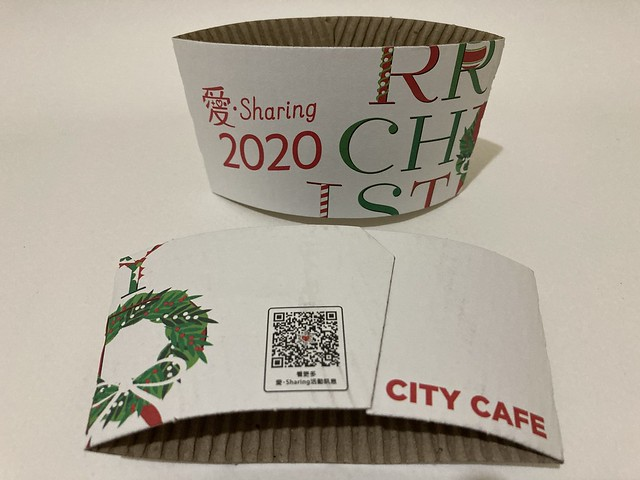 Photo:7-Eleven Taiwan CITY CAFE 愛 Sharing Xmas white sleeve By Majiscup Paper Cup 紙コップ美術館