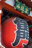 Photo:2020-02-15,雷門,浅草 By rapidliner