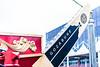 Photo:2020-02-15,日の出桟橋 By rapidliner
