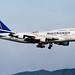 Ansett Australia | Boeing 747-400 | VH-ANA | Sydney 2000 livery | Hong Kong International