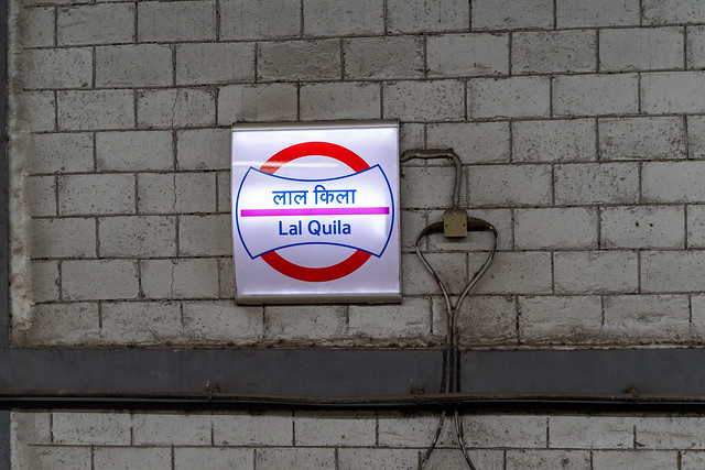 New Delhi, India - January 4, 2020: Sign in the Delhi Metro - english translation (Lal Quila) which is the name of the metro stop