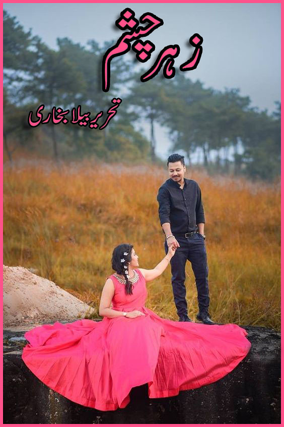 Zeher E Chasham is a story of a couple, Which also strugle for there tru love, Zeher E Chasham is a social and romatic love urdu novel by Bella Bukhari.