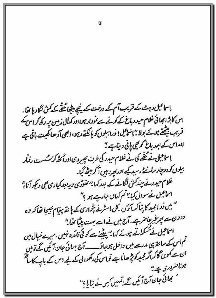 Khaak Aur Khoon By Naseem Hijazi