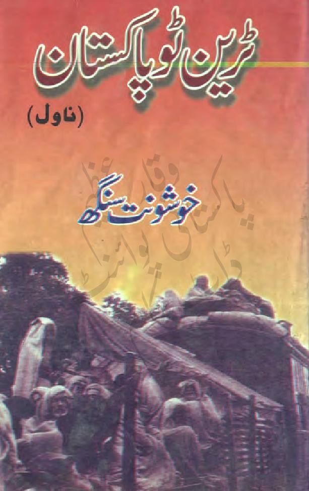Train To Pakistan is a historical Urdu Translated novel by writer Khushwant Singh, published in 1956. It recounts the Partition of India in August 1947.