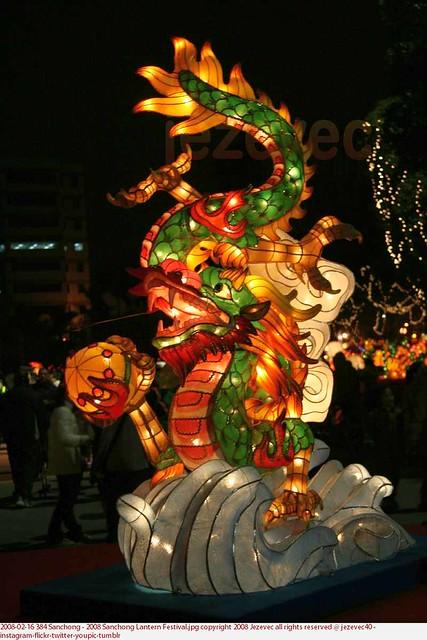 2008-02-16 384 Sanchong - 2008 Sanchong Lantern Festival