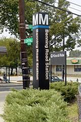Benning Road station entrance pylon