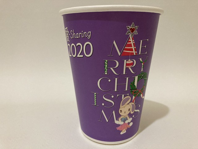 Photo:7-Eleven Taiwan CITY CAFE 愛 Sharing Xmas 波波 purple By Majiscup Paper Cup 紙コップ美術館
