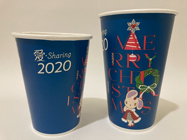Photo:7-Eleven Taiwan CITY CAFE 愛 Sharing Xmas 波波 blue By Majiscup Paper Cup 紙コップ美術館
