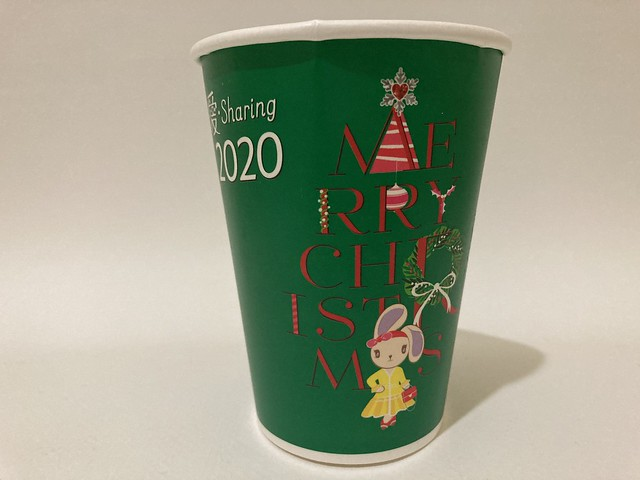 Photo:7-Eleven Taiwan CITY CAFE 愛 Sharing Xmas 波波 green By Majiscup Paper Cup 紙コップ美術館
