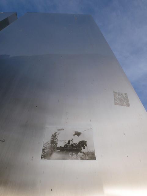 Photo:Die Stele. / 17.12.2020 By ben.kaden