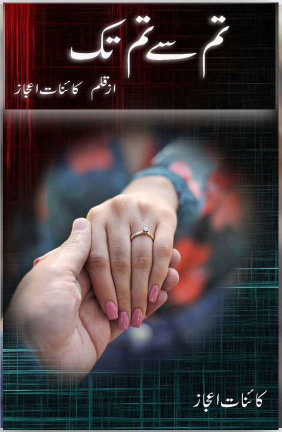 Tum Se Tum Tak is a story about a couple, found each other love after some difficult situations, Tum Se Tum Tak is a Long urdu romantic and interesting novel by Kainat Ijaz.