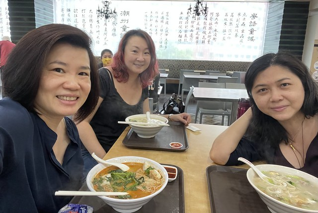 Overdue Meet Up with Li Peng & Siew Khuan