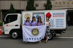 地區獎助金計畫~醫療專用特殊規格血液冷凍冷藏運送車捐贈儀式