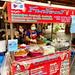 Khlong San Market