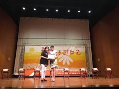 107.10.26 牽緊小手 迎向光-公益集光音樂會