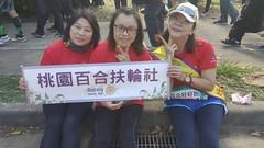 108.11.09 2019扶輪傳愛公益路跑接力賽