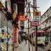 Sheung Shui Mini Bus stop