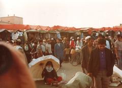 Marokko 1973