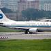 Xiamen Airlines | Boeing 737-500 | B-2593 | Guangzhou Baiyun (old)