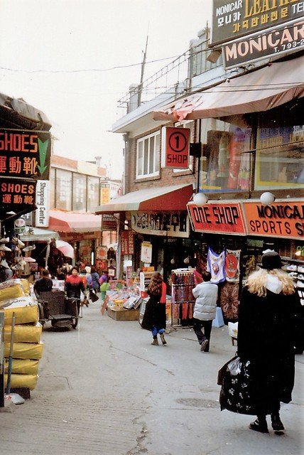 Seoul, South Korea - Itaewon Street View 1994