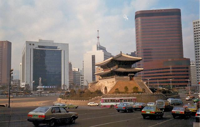 Seoul, South Korea - Namdaemun Gate 1991