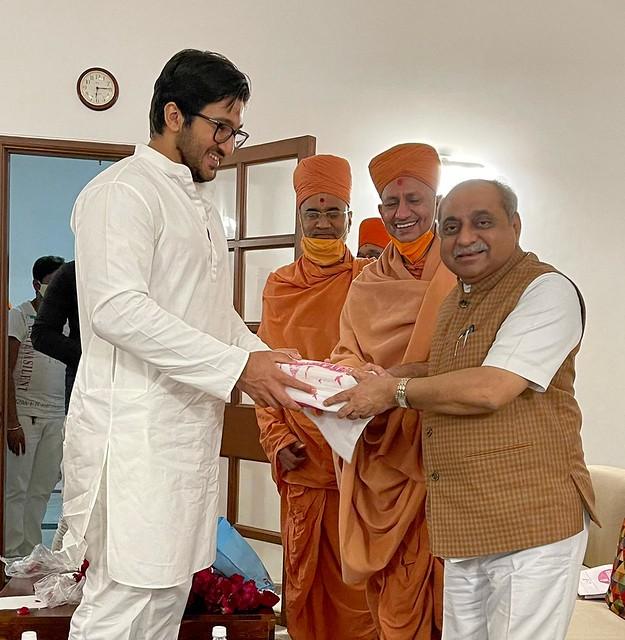 Ram Mandir Donation