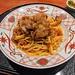 치킨 가라아게 미트소스 스파게티 Japanese Style Meatsauce Pasta