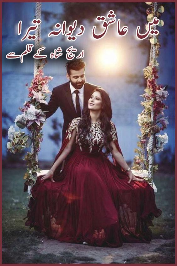 Main Ashiq Deewana Tera urdu novel By Areej Shah,Main Ashiq Deewana Tera is a Romantic, Suspense, Social and also a love story novel by Areej Shah.