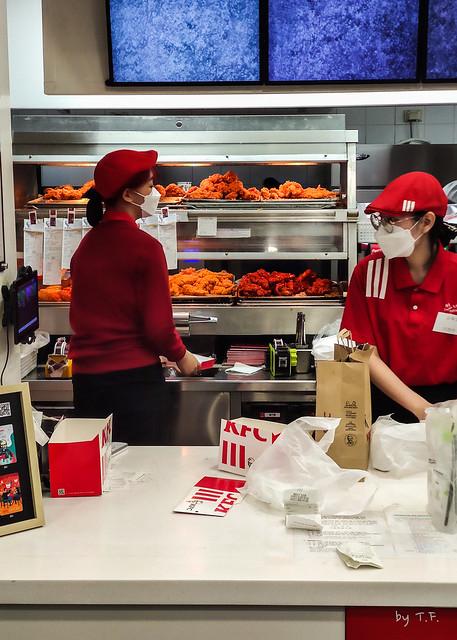 홍대 KFC