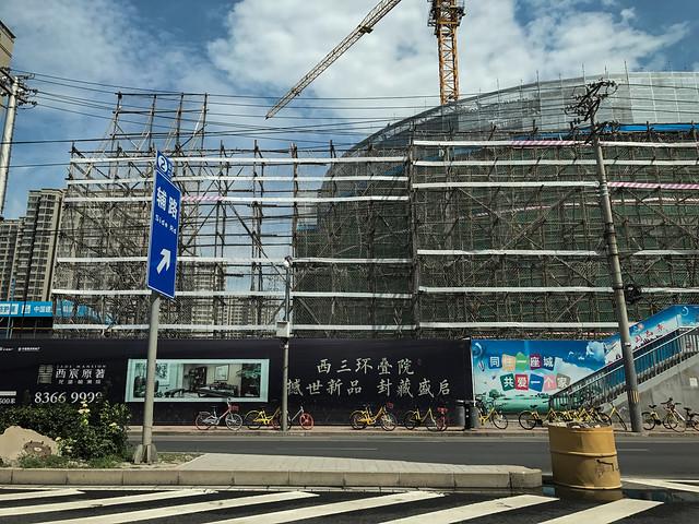 Rideshare bikes in Fengtai, Beijing, August 8, 2017