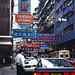Street Scene / Kowloon