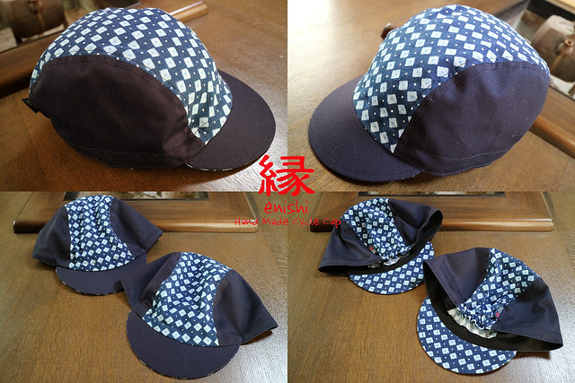 Photo:【 enishi cyclecap 藍染 釘抜きさん KUGINUKISAN 】 By jun.skywalker (enishi hand made cyclecap)