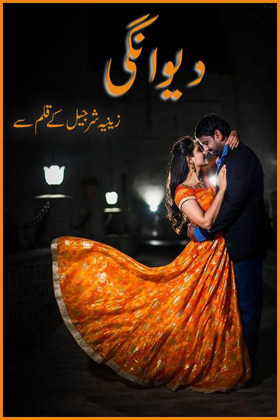 Dewangi is a romantic, social and very famouse, urdu novel by Zeenia Sharjeel.