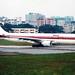 Thai Airways | Airbus A330-300 | HS-TEB | Guangzhou Baiyun (old)