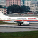 China Eastern Airlines | Boeing 737-700 | B-2683 | Guangzhou Baiyun (old)