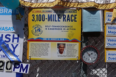 23rd Annual Sri Chinmoy Self-Transcendence 3100-Mile Race