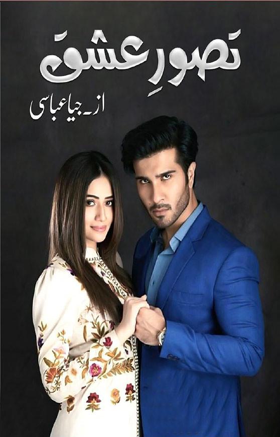 Tasawar e Ishq is a Revenge Based Urdu Novel, Tasawar e Ishq is also a Thriller, Romantic, Suspense urdu novel by Jiya Abbasi.