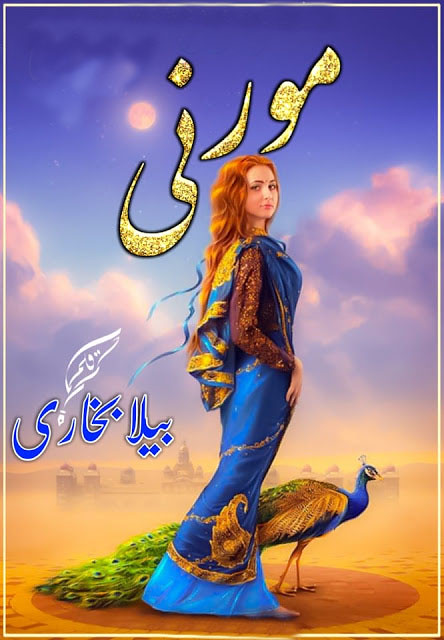 Morni is a Revenge Based Urdu Novel, Morni is also a Thriller, Romantic, Suspense urdu novel by Bella Bukhari.